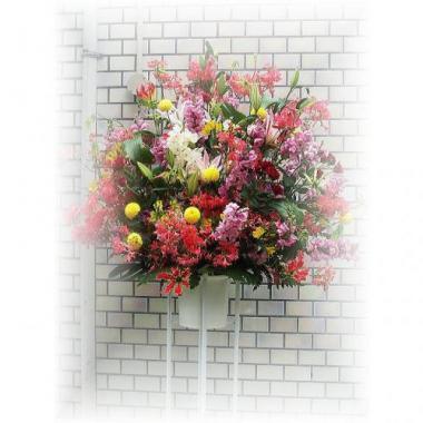 美容室の開店祝い スタンド花