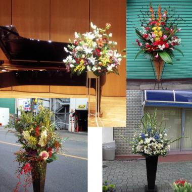 三鷹市芸術文化センター 公演祝い スタンド花